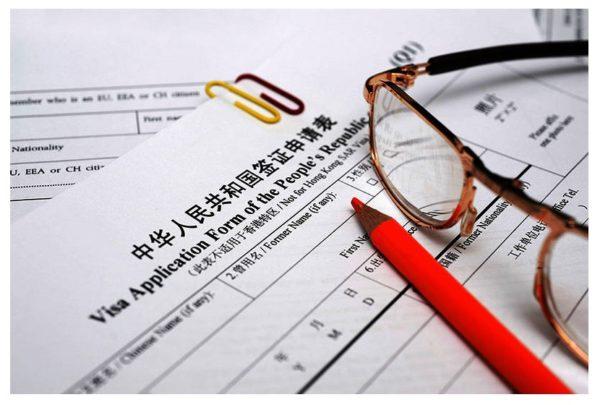 Документы для бизнес-визы в Китай